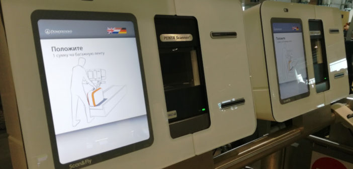 SITA installs self-service bag-drop systems at Moscow Domodedovo Airport